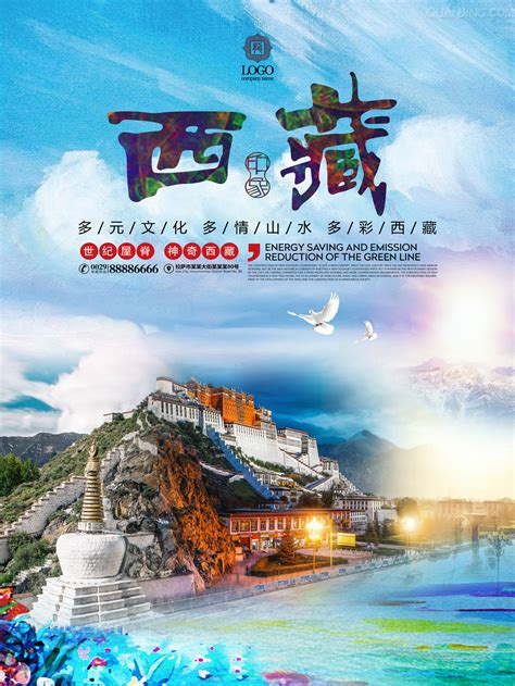 Beautiful Chinese Tibet tourism posters psd material