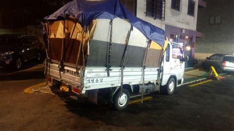 티스도리닷컴 :: 현역으로 뛰고있는 삼성상용차 야무진(Yamouzine/SV110)