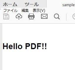 PDFBoxを利用して文字を埋め込んだ状態のPDFを出力 : サイコロイドの備忘ログ