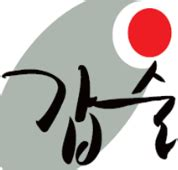 자평명리학 - 십성(十星), 일간표리, 십성의심리