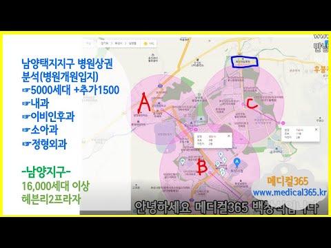전북 정읍 데이케어 센터
