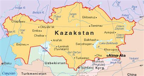 카자흐스탄 소개 - CIStoday