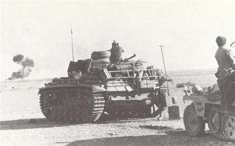 영국과 독일의 격돌 - 북아프리카 엘알라메인 전차전[WW2 North