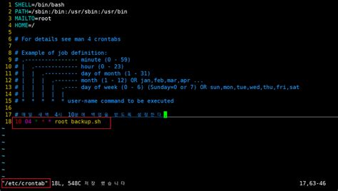 Linux_리눅스 쉘스크립트 실습
