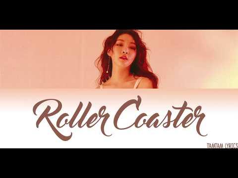 청하 롤러코스터(Roller Coaster) [듣기+가사+뮤직비디오(M/V)] :: Music