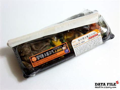 DATA FILEE STYLE :: 달짝지근한 소불고기의 유혹~! 일식풍 소불고기