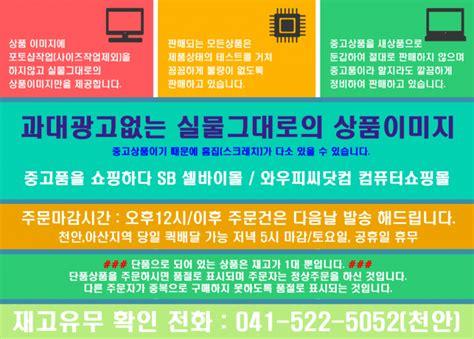 노트북메모리 삼성DDR3-8G 저전력 PC3L 12800 > 컴퓨터부품   와우피씨