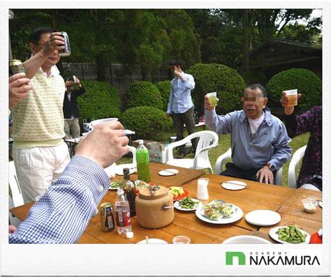 니혼슈 - 극상 모리 이조 (極上 森伊蔵) : 네이버 블로그