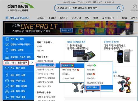 오토 메신저 :: 후방카메라 가격 및 장착비용 저렴한 곳
