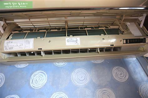 삼성 하우젠 벽걸이 에어컨 필터 청소하기 : 네이버 블로그