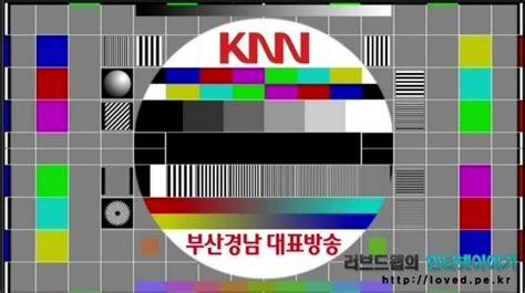 실시간 tv보기