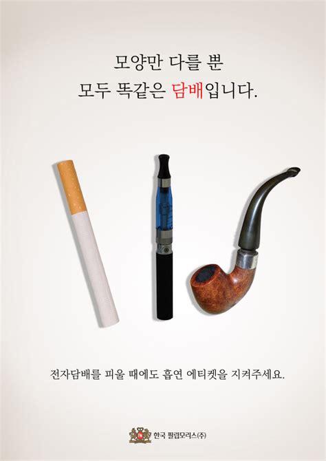 크리월드 :: 흡연 에티켓 공모전 입선작