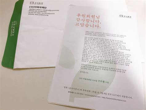 울지마톤즈 이태석 신부님 새 영화 부활 추천