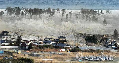 """""""동일본대지진 대형 쓰나미, 단층 마찰열로 물 팽창해 발생"""