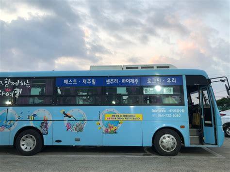 제주도 렌트카 후기 :: 테슬라부터 미니쿠퍼까지! (feat