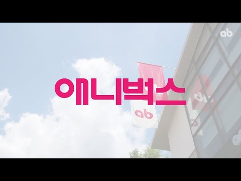 만화입시 상황표현 일러스트 우수작 - 애니벅스 | 한국의 미술
