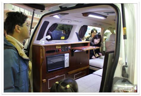 솔로캠핑   일본여행기(동경캠핑카쇼,캠핑용품매장 둘러보기