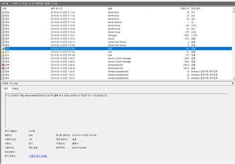 윈도우 10 저장소풀 오류 - Microsoft 커뮤니티