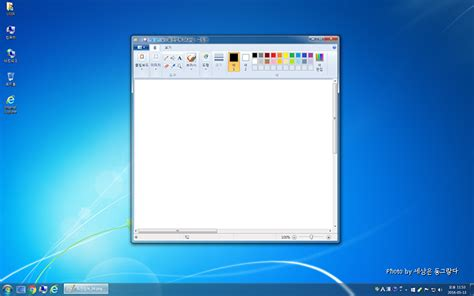컴퓨터 화면 캡쳐 - 윈도우 캡쳐 프로그램 없이 캡처 하는 방법