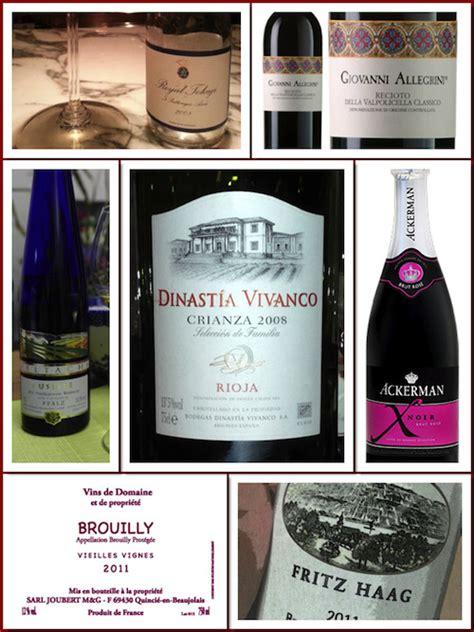 [7인 7색] 품질 좋고 가격 좋은 와인이라 함은 바로 이런 와인