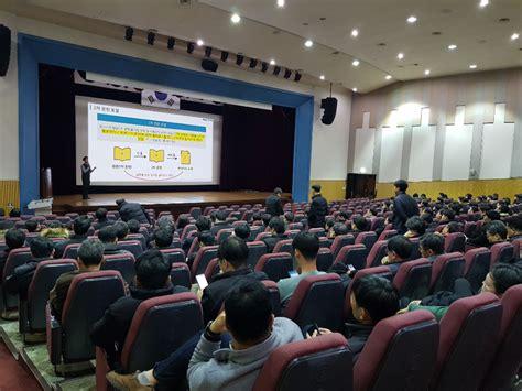 아이티데일리ㅣ(주)무하유, 한국항공우주연구원 연구윤리 의식