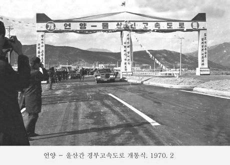 김동길 블로그