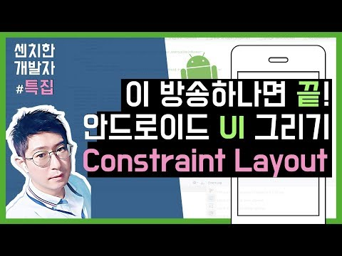 About | 소호디자인