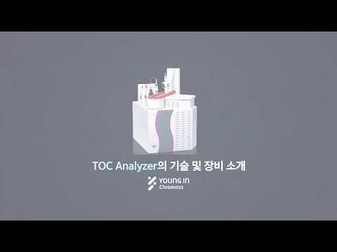 이엠씨, 총유기탄소 수질분석기 시제품 개발해 특허 출원 - 매일