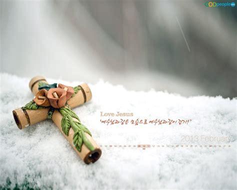 축복의 통로 :: 하나님의 연주자 2월 바탕화면 이미지 - 갓피플 모음