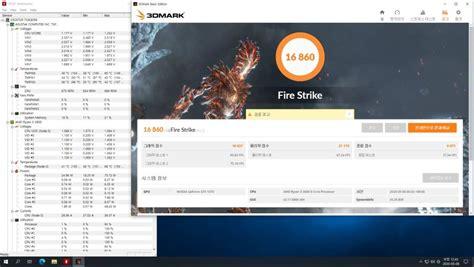AMD 3600, ASUS TUF B450M PRO 오버클럭 사용기 | 데스크탑/노트북 | 루리웹