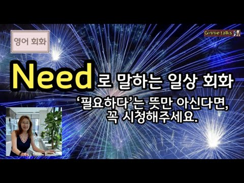 그늘진 낙원-실용음악 전문 블로그 :: 위닝 2013패치 (PESedit 6