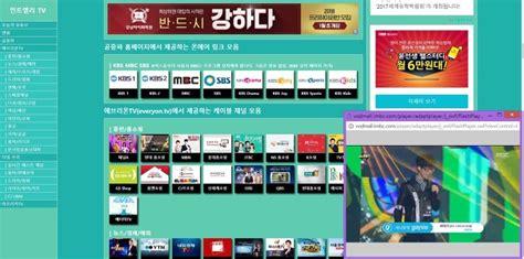 실시간 tv 무료 시청 사이트 추천 3곳